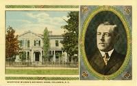 Columbia, SC house