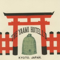 Luggage Label for the Yaami Hotel, Kyoto