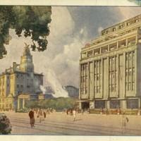 Wilson Hotel, Prague