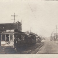 City View with Trolley