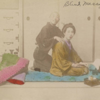 Blind Massager