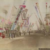 Theatre Street, Yokohama