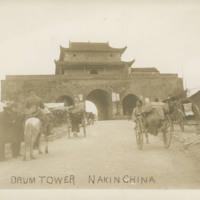 Drum Tower Nakin China