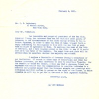 Guy Emerson to Clarence F. Pritchard